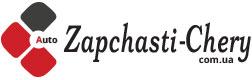Болехов магазин Zapchasti-chery.com.ua